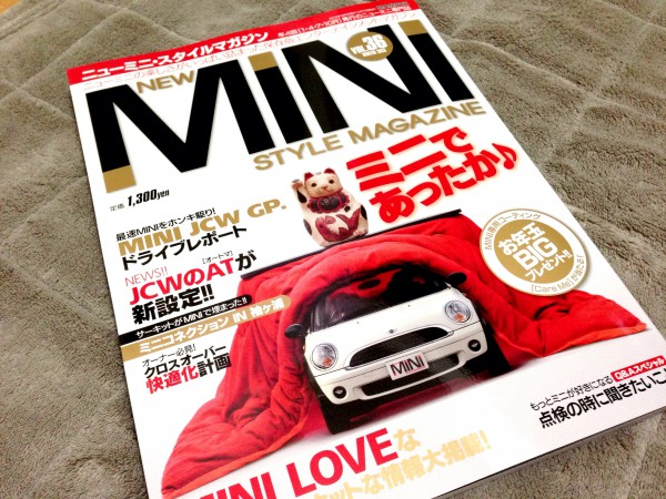 NEW MINI STYLE MAGAZINE VOL.36