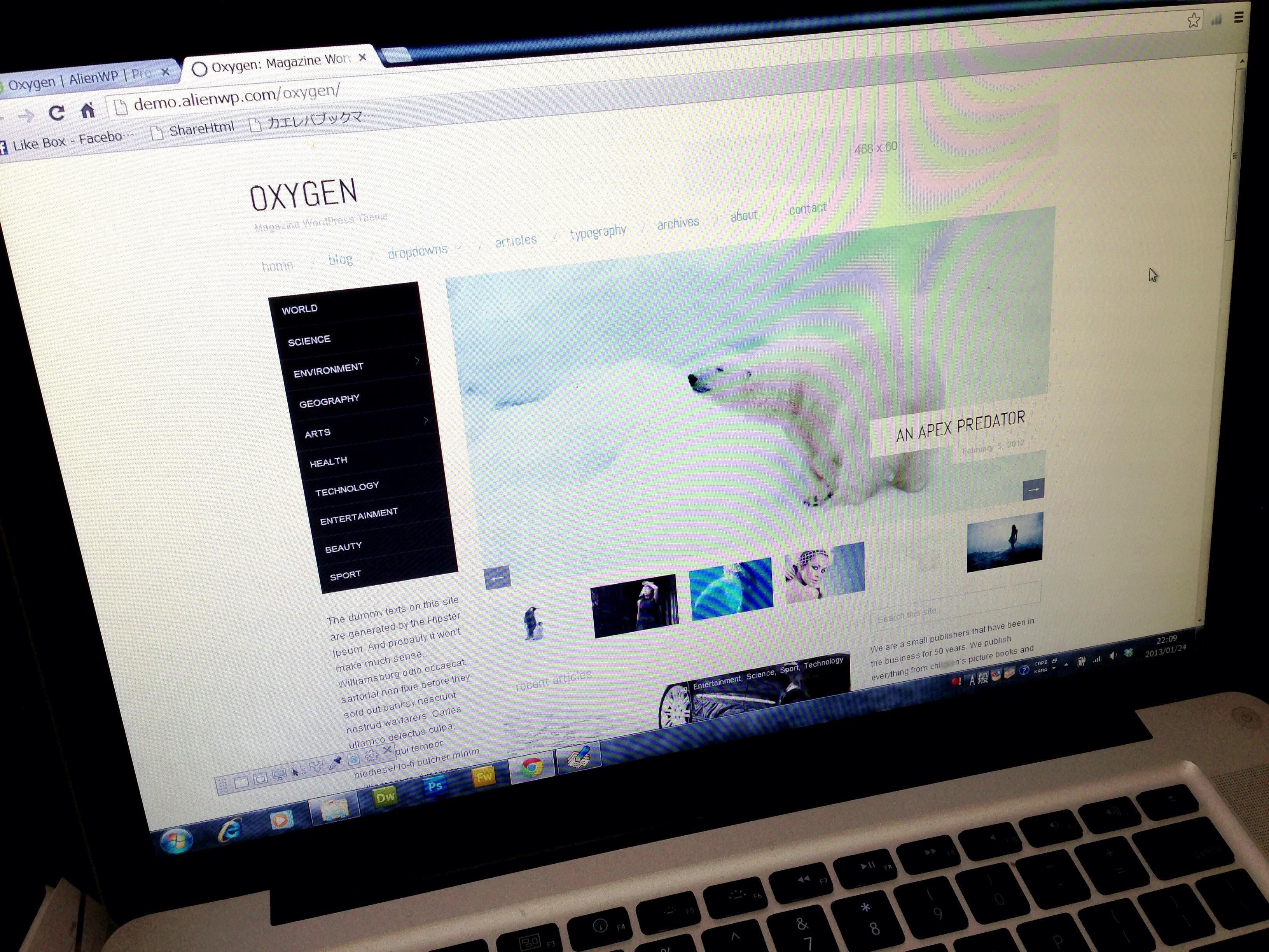 WordPress用のテーマに、無料ながらも超ビジュアル系な「Oxygen」を採用
