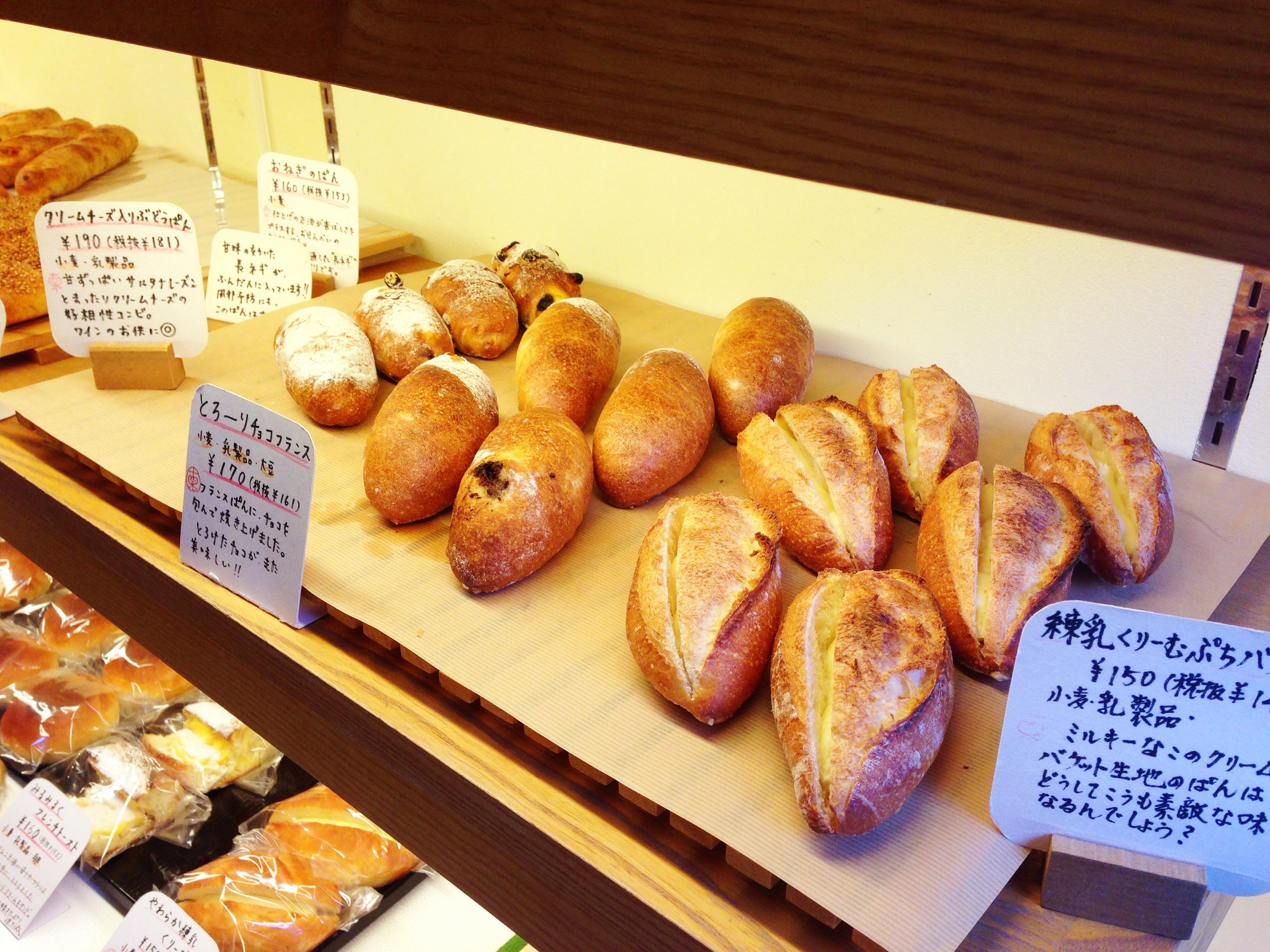 【食べた】野菜を使ったパンが有名な店だけど、シンプルなハード系パンも美味い!平尾にある「ぱんや東篠」