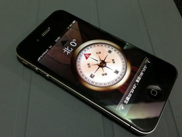 iPhoneのコンパス!