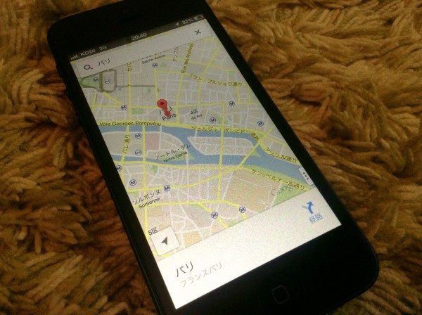 Googleマップでパリ
