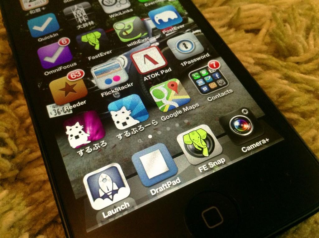 海外出張中はiPhone5ですべて完結!大活躍したiOSアプリベスト5!