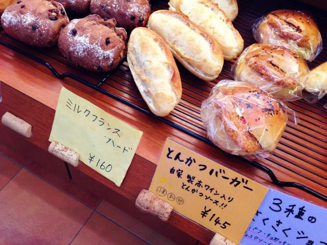 とんかつバーガー145円!
