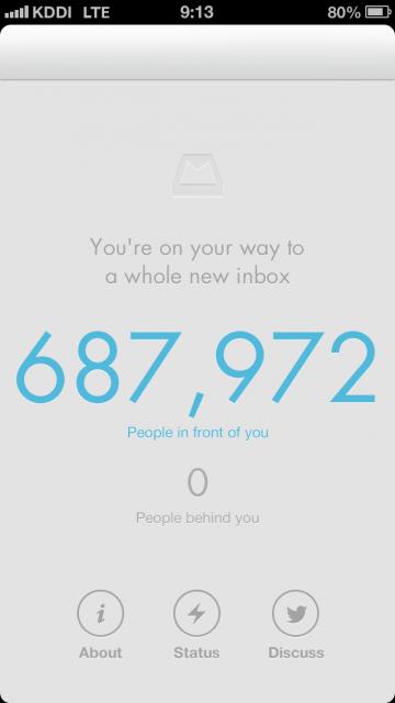 驚愕!68万人待ってます!