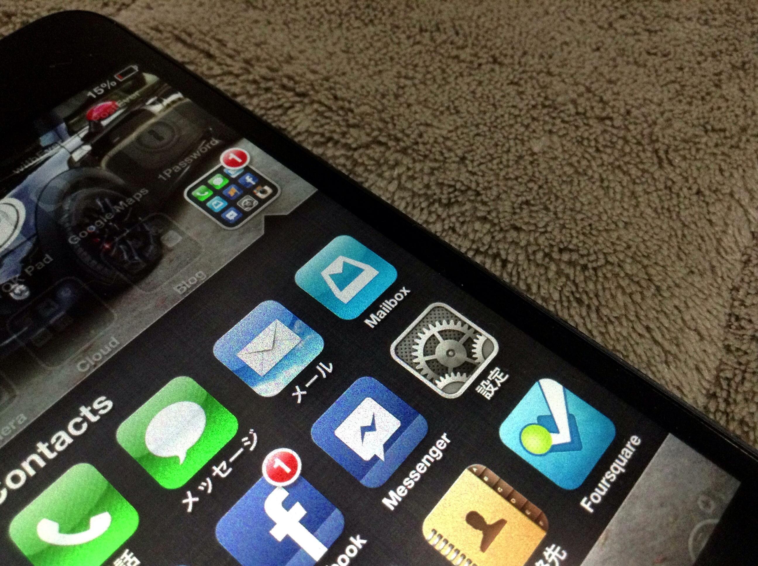 30万人待ちとも80万人待ちとも言われる話題のiPhoneアプリ「Mailbox」をダウンロードしたら68万人待ちだった!