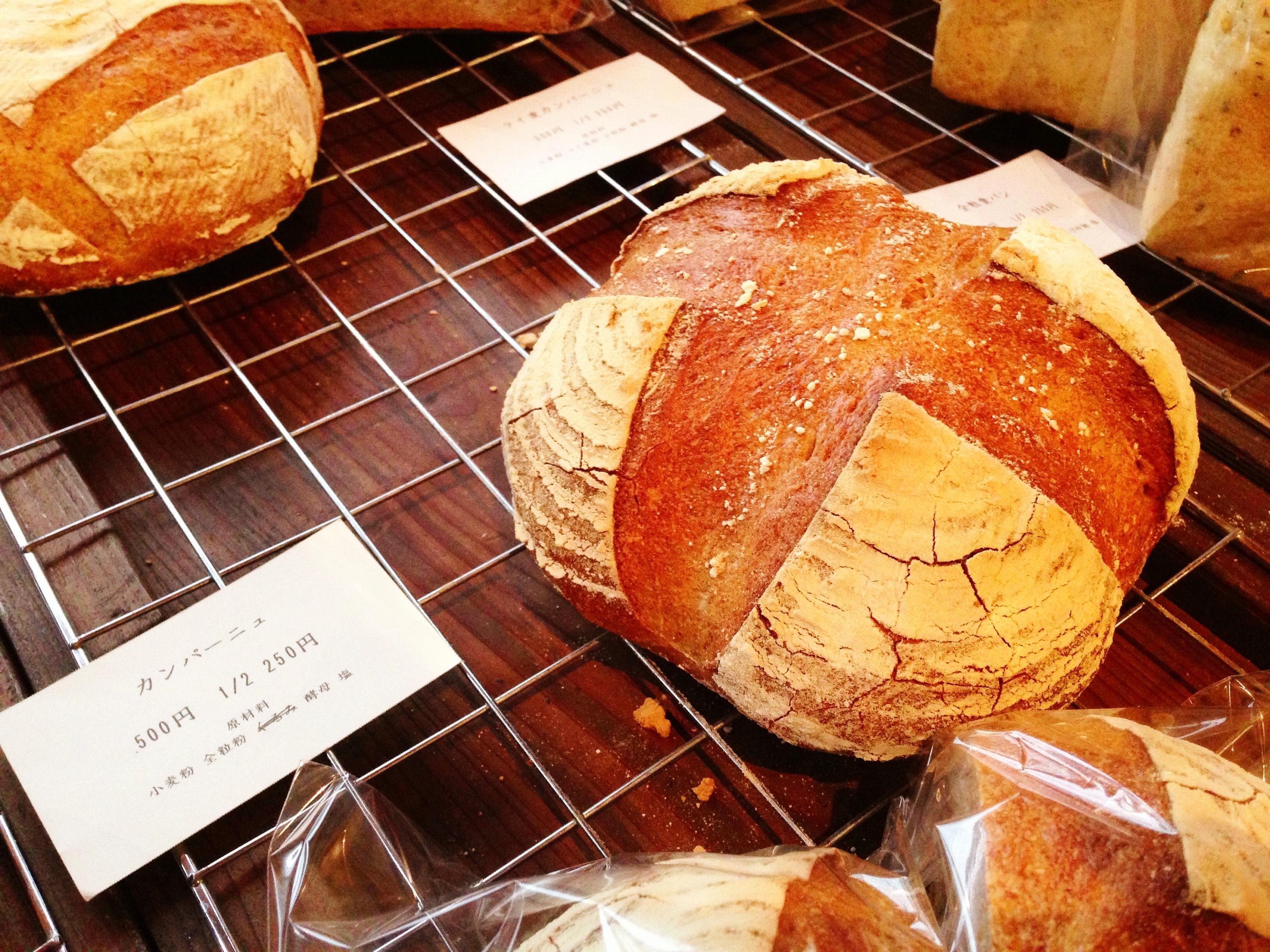 【糸島】古民家にしか見えないけど実はパン屋さん!オーナーの魂を感じる絶品ハード系パンを味わう「自家製酵母パン のたり」