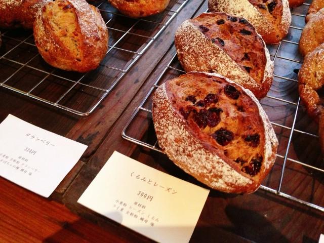 フルーツを使ったパンも美味しいです!