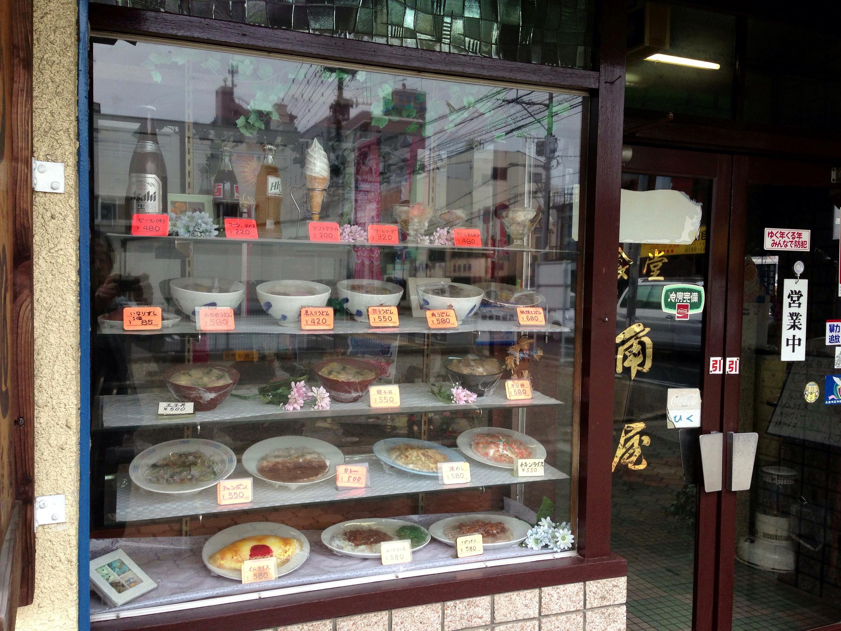 【糸島】昭和の記憶が蘇る昔ながらの街並みを大切にしたい「前原駅前」