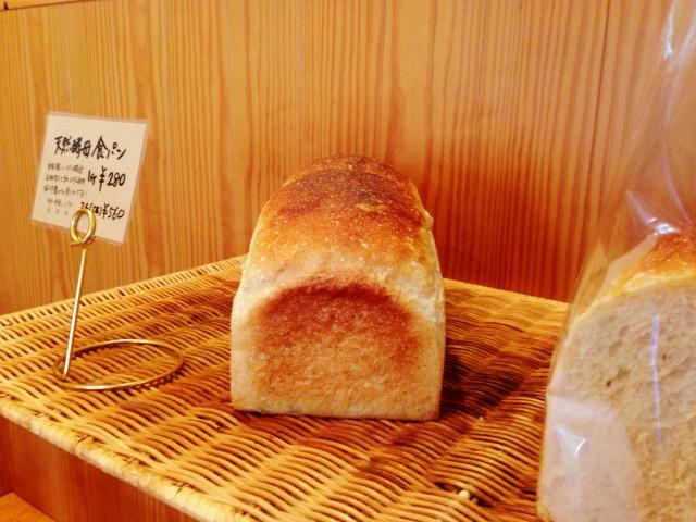 天然酵母食パン!