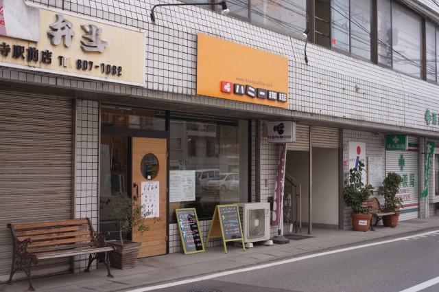 ハニー珈琲というコーヒー専門店。カフェスペースもあるみたい。
