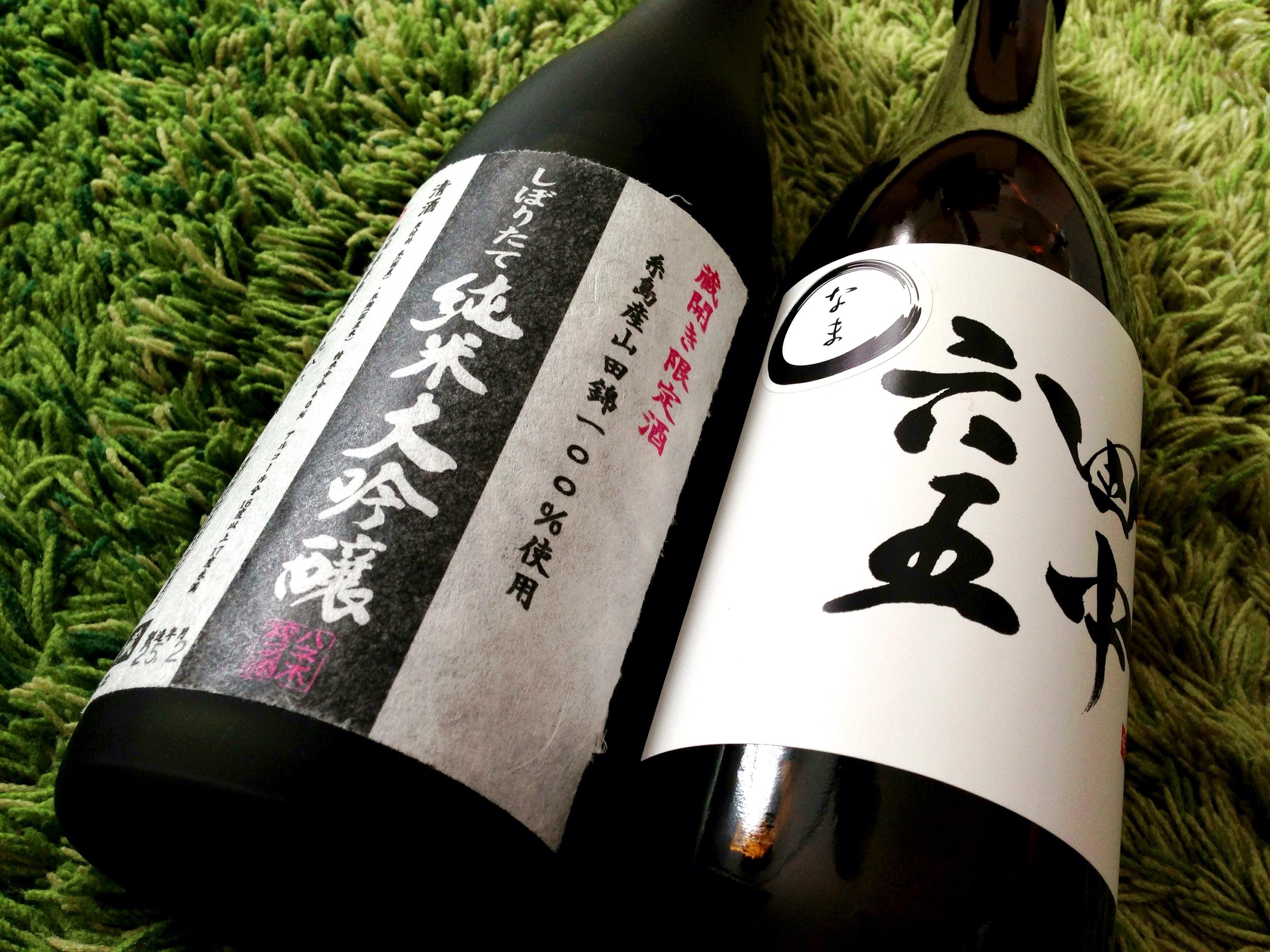 【糸島】14日の日曜日は白糸酒造の蔵開きイベント「2013年 ハネ木まつり」に行ってきます
