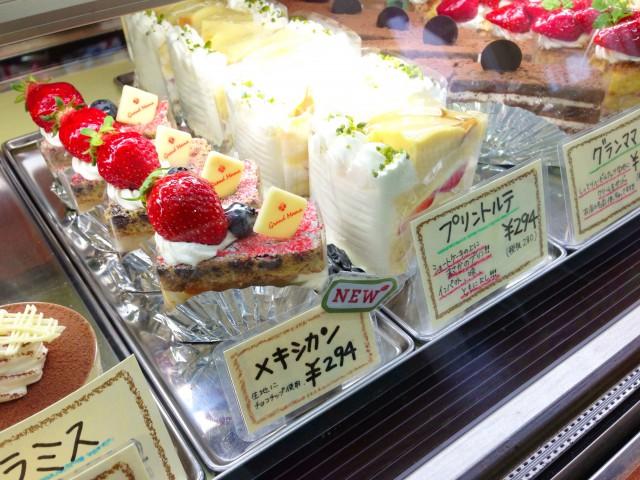 300円以下のケーキが主流!!