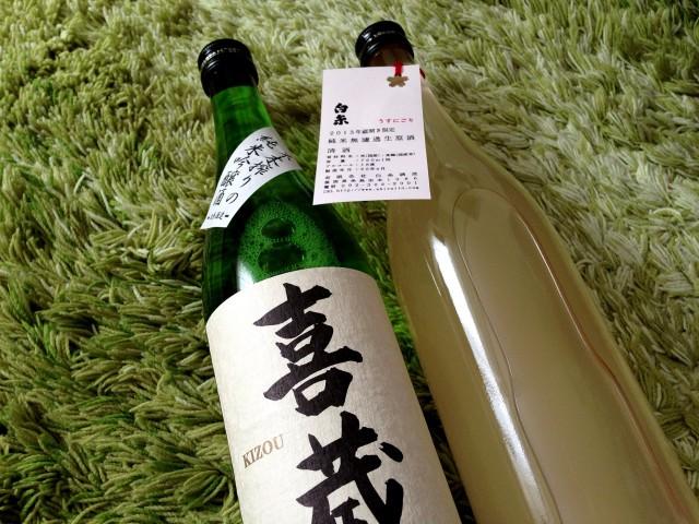 純米吟醸酒と、うすにごり酒のセット