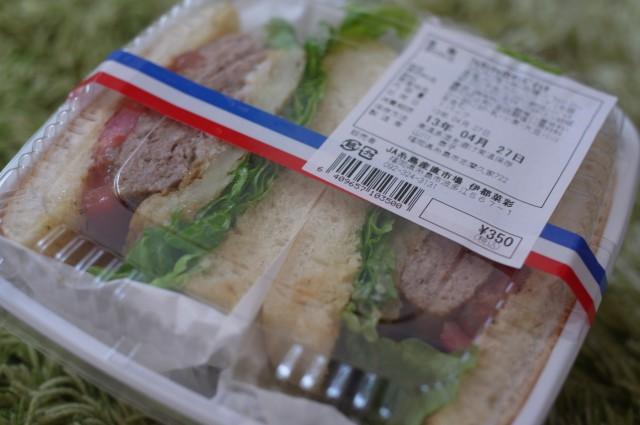 フォカッチャサンド!350円!