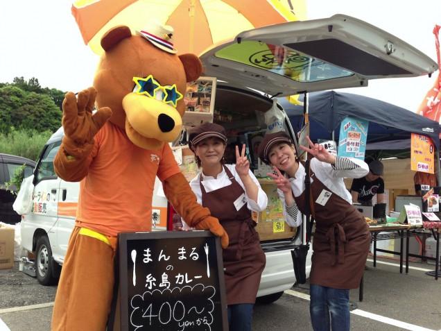 まんまるの糸島カレー!美味そうな雰囲気!