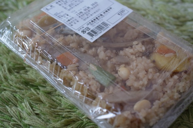 四季の山菜飯 260円!安い!