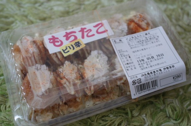 ピリ辛もちたこ焼き 390円!