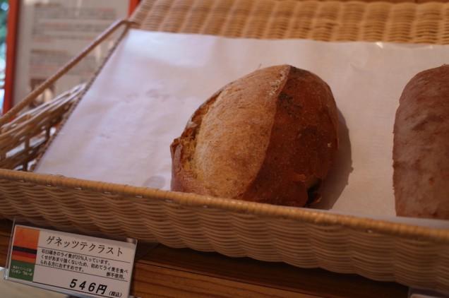 ゲネッツテクラスト。ライ麦入りの高級パン!