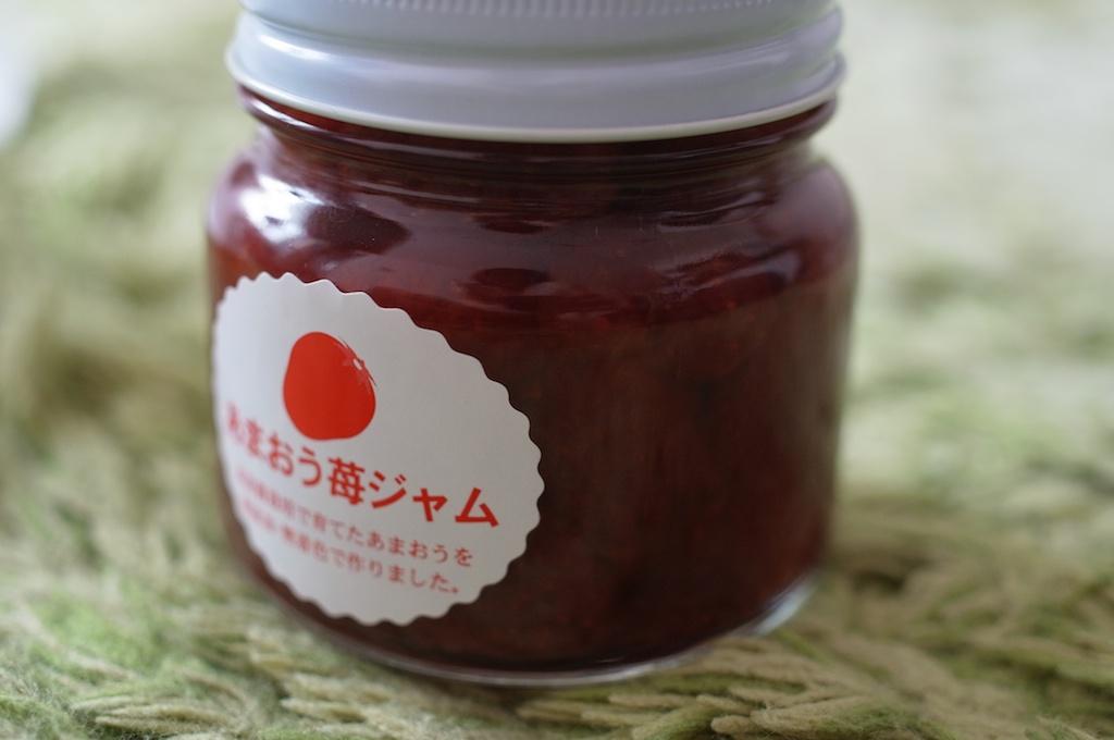 【糸島】無添加、無着色の「あまおう苺ジャム」は苺の粒がそのままゴロゴロ!糸島土産にオススメです!「糸島手造りハム」