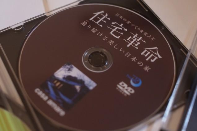 DVDも付いてました!