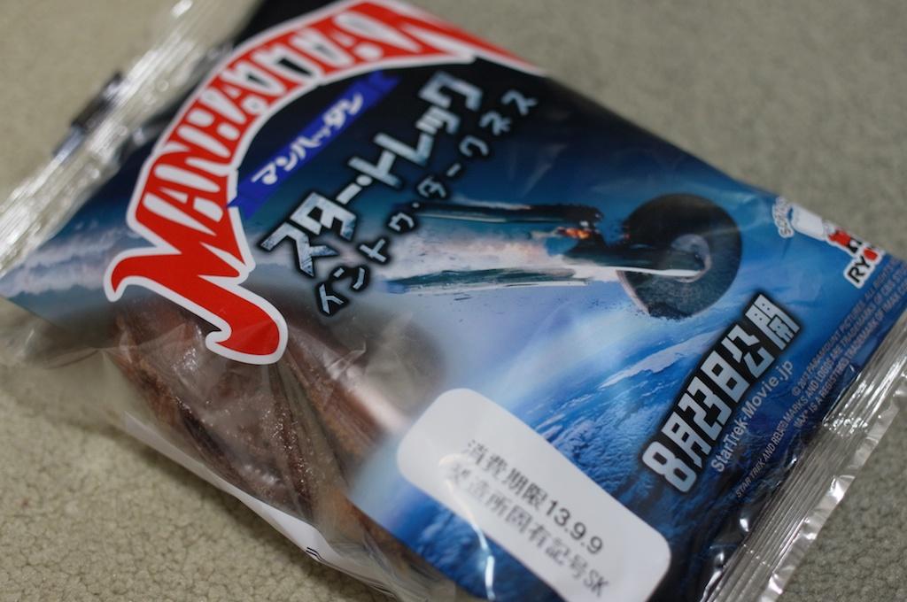福岡と言えばマンハッタン?!「クランチマンハッタン」と新バージョンの「スタートレックパッケージ」を紹介!