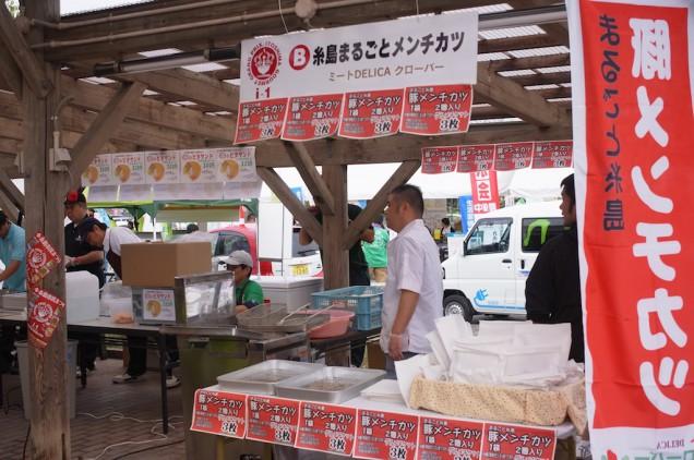 ミートDELICAクローバー。糸島まるごとメンチカツ!美味しそうにあがってましたよ!