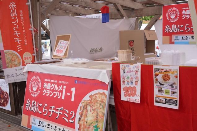 玉家のキムチ。糸島にらチヂミ2!ここのチヂミは定番ですね!間違いなく美味しいです!実は、昨日の夕飯もコレでした。