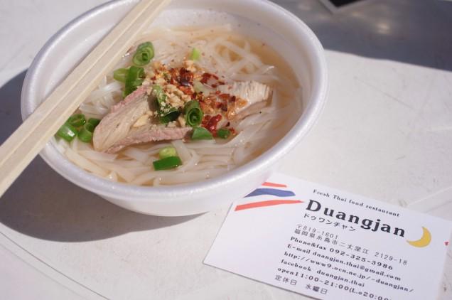 ドゥワンチャン。糸島タイラーメン。意外にクセがないさっぱり味!いや、少々クセがあるか。でもイケ麺です!