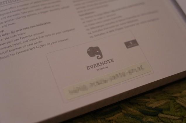 最終ページにコードがついてます!