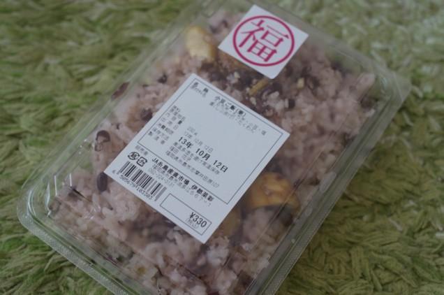 小豆ご飯(栗)!330円!