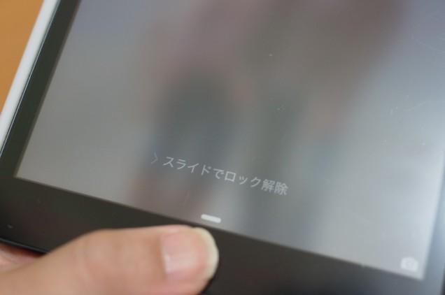 あっ…ホーム画面にいけない…(iPad mini)