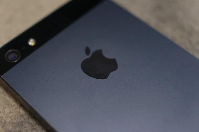 これがiPhone5!