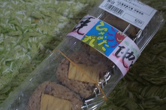 巻き寿司!250円!