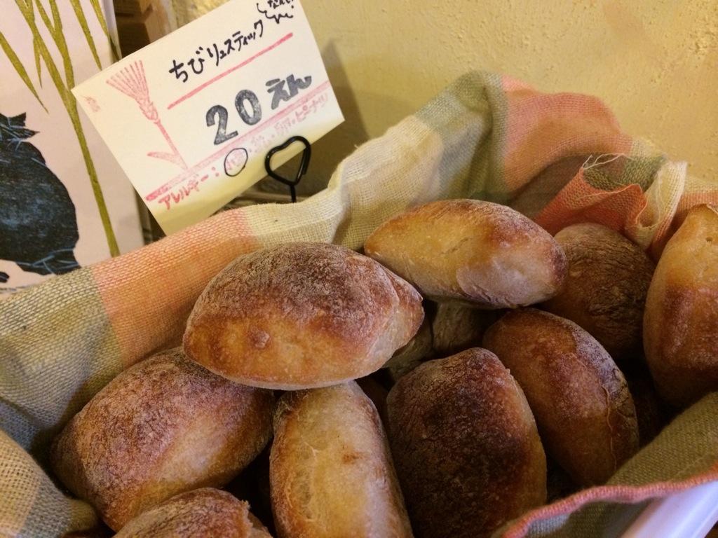 【糸島】ちびリュスティックが1個20円!ハード系パンの美味しさを気軽に楽しめる!「ヒッポー製パン所」