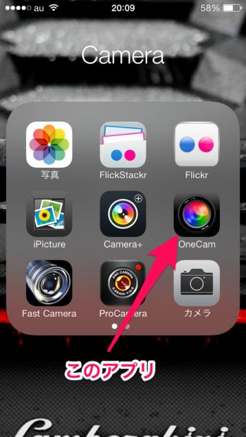 このアプリです!