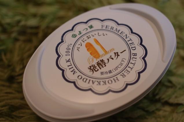 よつ葉 パンにおいしい発酵バター!
