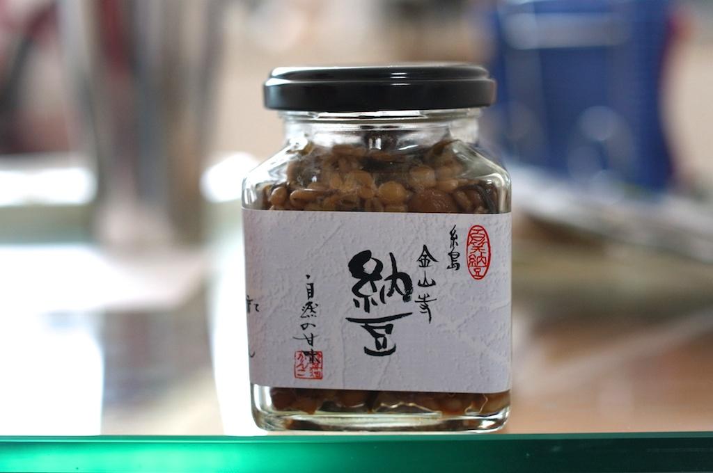 惣菜畑がんこ – 糸島金山寺納豆は糸島土産にピッタリ!納豆特有の臭いが抑えられたオススメの逸品!