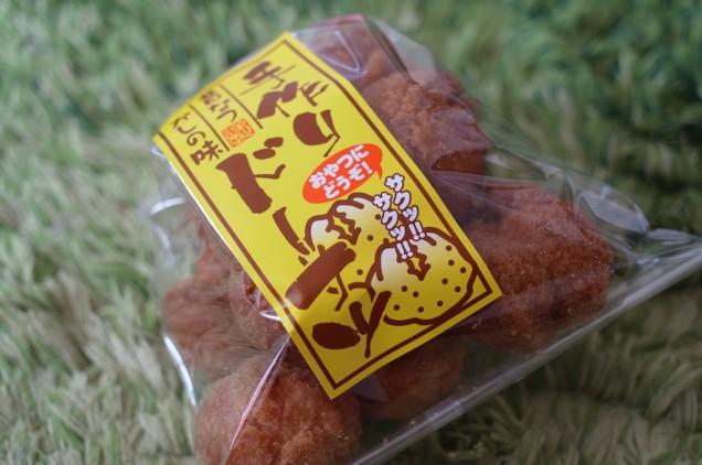 手作りドーナツ!大きなドーナツがゴロゴロ入って1袋500円!