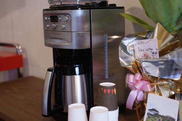 ペタニコーヒーが無料で飲める!