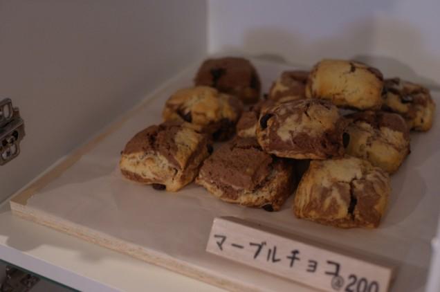 マーブルチョコスコーン!200円!