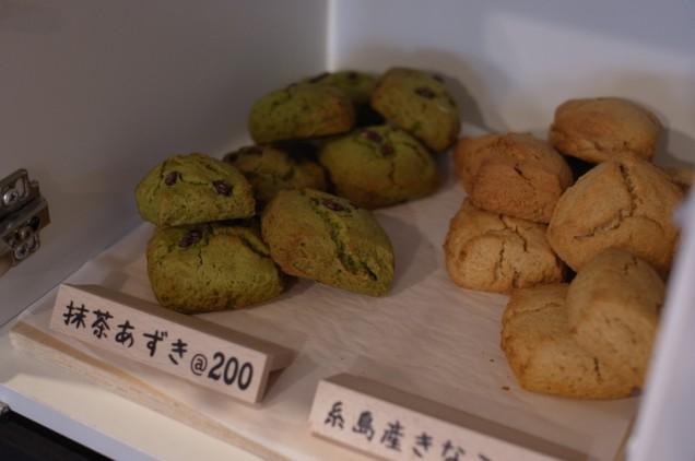 抹茶あずきスコーン!糸島産きなこスコーン!200円!