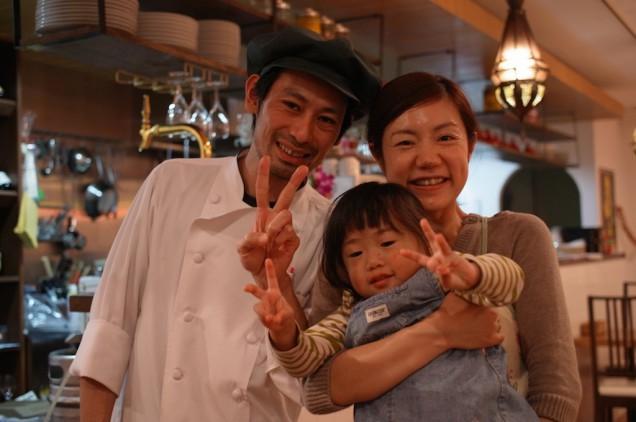 おいしい料理をありがとうございます!ごちそうさまでした!