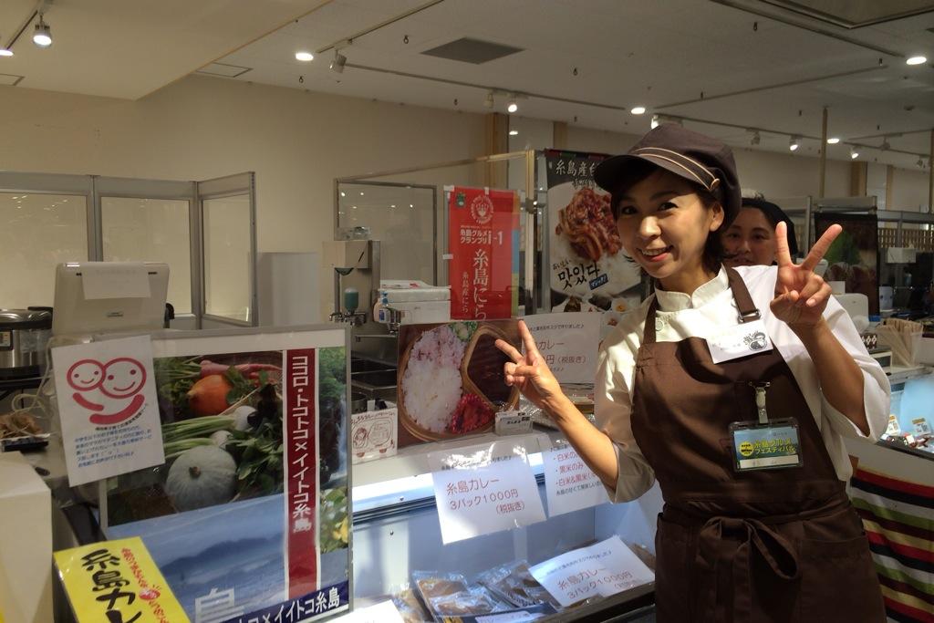 糸島グルメフェスティバル – 博多阪急が糸島に染まる!週末はお腹を空かせて行こう!17日まで開催!