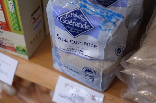 ゲランドの塩なんかも売ってますよ!