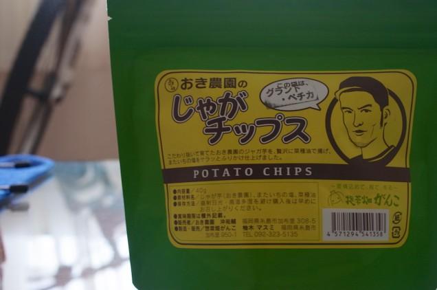 緑色のパッケージ!