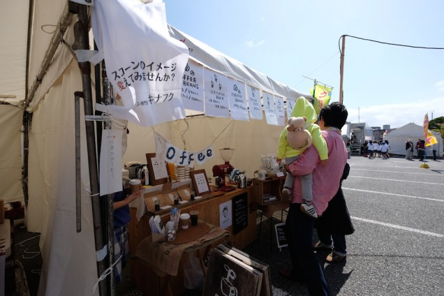 ペタニコーヒーではおかわりを200円でサービス!