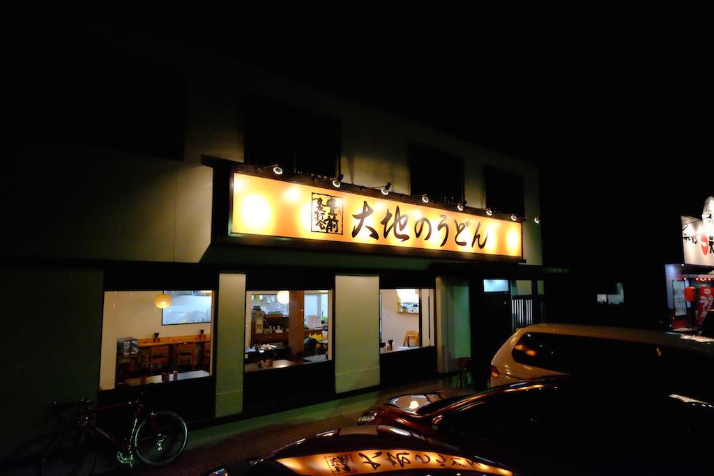 夜の筑紫野店!