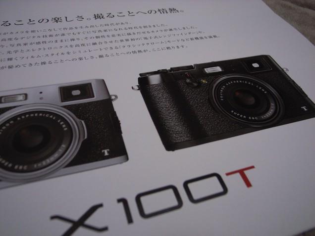 先日発売されたばかり!新型のX100T!