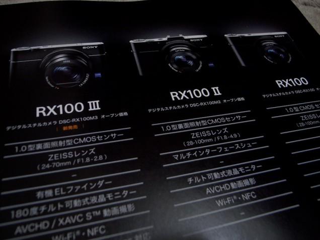 RX100シリーズ!