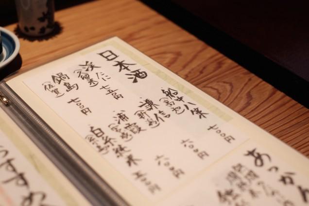 日本酒もなかなか魅力的!